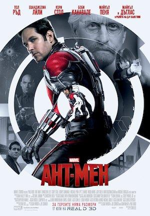 Ant-Man 3241x4658