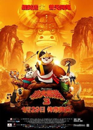 Kung Fu Panda 3 718x1000