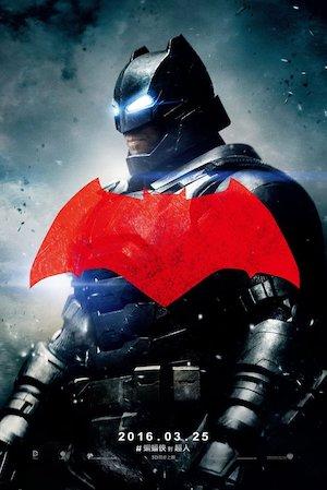 Batman v Superman: Dawn of Justice 642x960