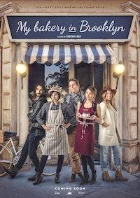 Bakery in Brooklyn poster