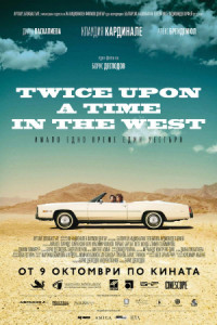 Twice Upon a Time in the West poster