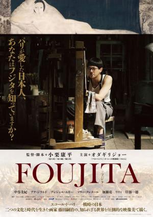 Foujita 640x907