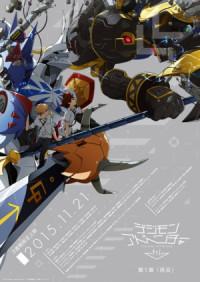 Digimon Adventure tri: Reunion poster