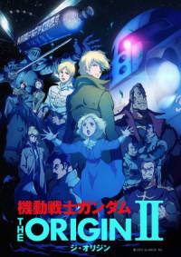 Kidô senshi Gandamu: The Origin II - Kanashimi no Aruteishia poster