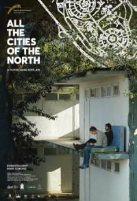 Svi severni gradovi poster