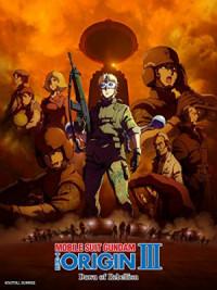 Kidou senshi Gandamu: The Origin III - Akatsuki no houki poster