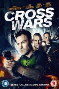 Cross Wars poster