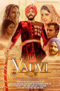 YADVI: The Dignified Princess poster