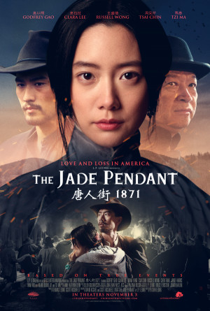 The Jade Pendant 2025x3000
