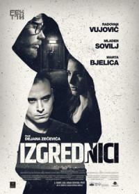 Izgrednici poster