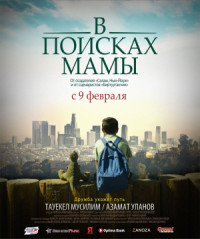 Finding Mother poster