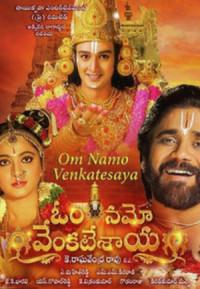 Om Namo Venkatesaya poster