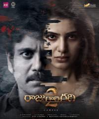 Raju Gari Gadhi 2 poster