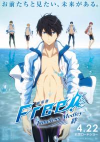 Gekijouban Free! Timeless Medley: Kizuna poster