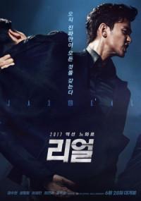 Ri-eol poster