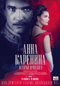 Anna Karenina. Istoriya Vronskogo poster