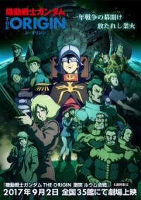 Mobile Suit Gundam: The Origin V - Clash at Loum poster