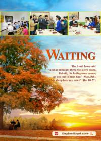 Waiting poster