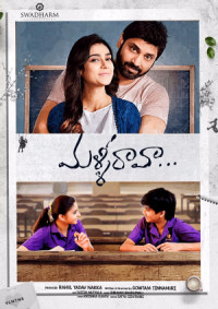 Malli Raava poster