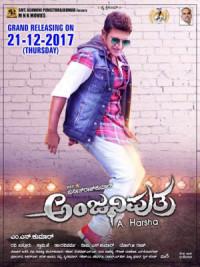 Anjaniputra poster