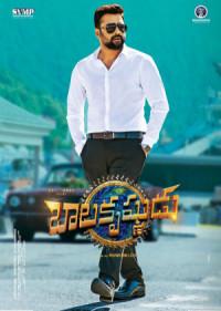 Balakrishnudu poster