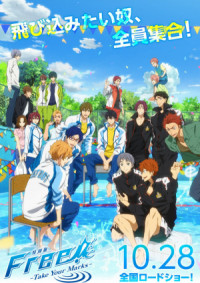 Free!: Take Your Marks poster