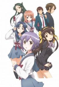 Nagato Yuki-chan no Shoshitsu poster