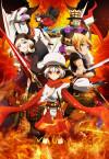 Chaos Dragon: Sekiryuu Sen'eki poster