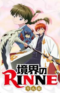 Kyoukai no Rinne poster
