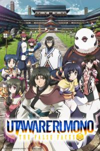 Utawarerumono: Itsuwari no kamen poster