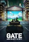 Gate: Jieitai Kanochi nite, Kaku Tatakaeri poster