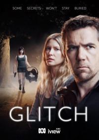 Glitch poster