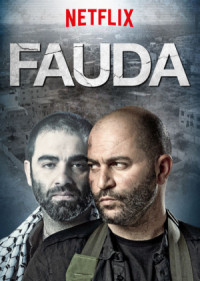 Fauda poster
