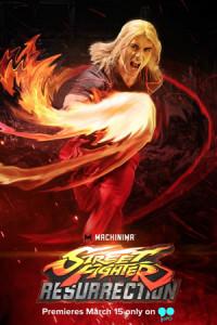 Street Fighter: Resurrection poster