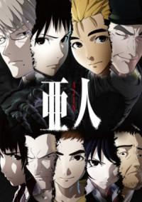 Ajin poster