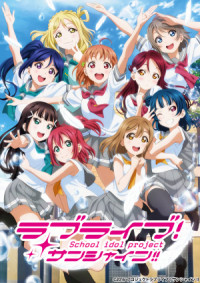 Love Live! Sunshine!! poster