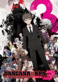 Danganronpa 3: The End of Kibougamine Gakuen - Zetsubou-hen poster