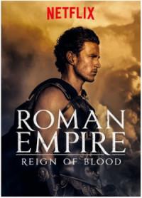 Das römische Reich poster