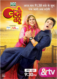 Badho Bahu poster