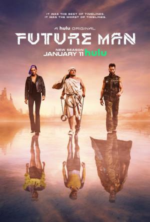 Future Man 1013x1500