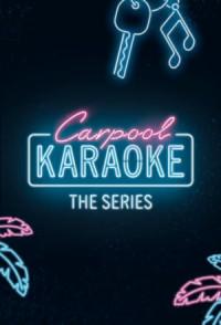 Carpool Karaoke poster