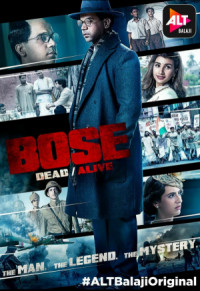 Bose: Dead/Alive poster