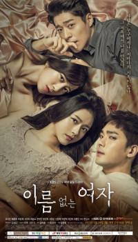 Ireum Eobsneun Yeoja poster