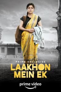 Laakhon Mein Ek poster