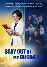 Stay Out of My Business poster