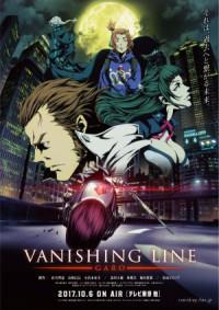 Garo: Vanishing Line poster