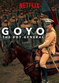 Goyo: Ang batang heneral poster