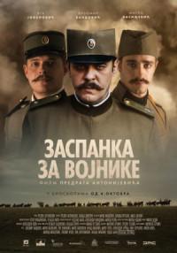 Zaspanka za vojnike poster