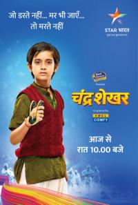 Chandrashekhar poster