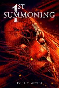 1st Summoning poster
